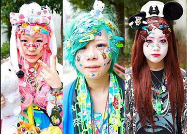 decora tribus urbanas japonesas