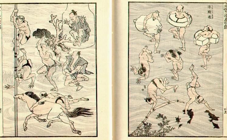 Hokusai-Manga-japones